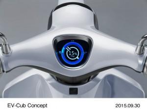 1444377484_61786_EV_Cub_Concept