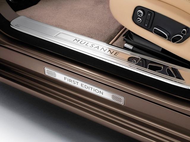 Bentley Mulsanne First Edition (4)